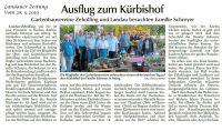 krbishof